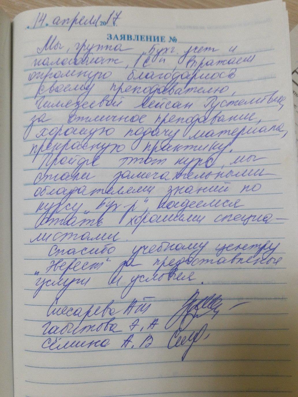 Обучение по курсу С в Казани видеозаписи уроков и отзывы учеников